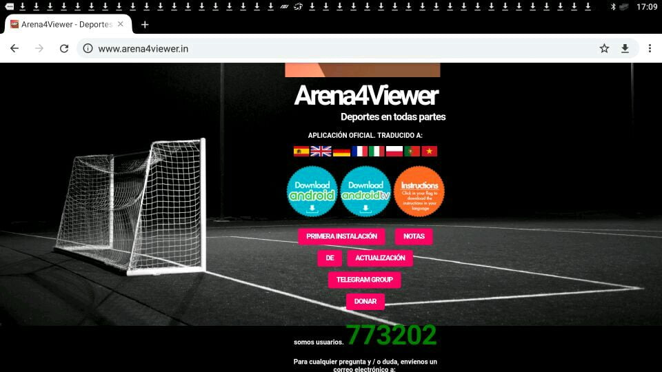 web arena4viewer