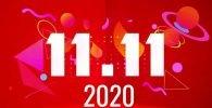 cupones aliexpress códigos promocionales 11.11